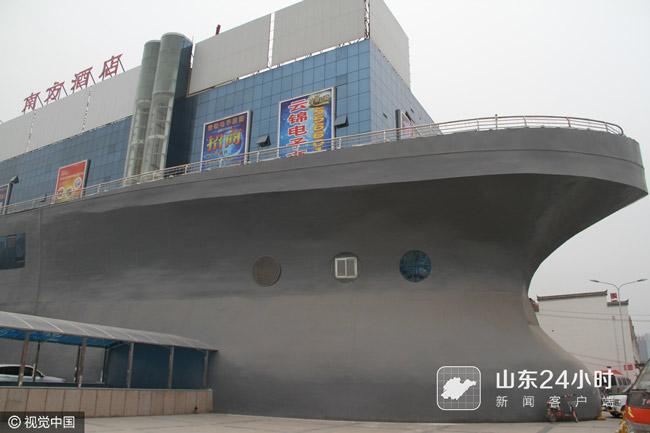 """济南:巨型""""轮船""""开上大街"""