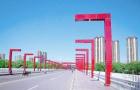 河南自贸区来了:郑汴洛三片区定位不同 联动发展