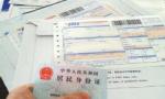 快递邮递新规新增130种禁寄物品 盗版书籍防狼喷雾在列