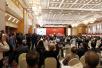 3月5日至6日 西泠拍卖泉城征集藏品