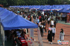 广州今年首场高校应届毕业生招聘会推1.5万个就业岗位