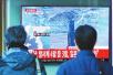 朝鲜射4枚导弹抗议美韩军演 为萨德部署提供口实