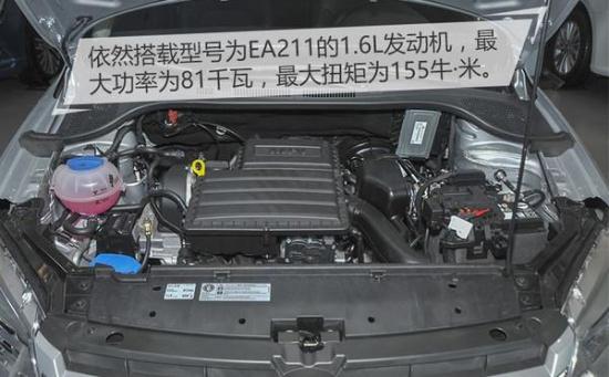 新桑塔纳尾部的180标识意味着该款车型搭载了1.6升自然吸气的发动机,其最大功率81kW/5800rpm;峰值扭矩为155Nm/3800rpm。而搭载1.4升自然吸气发动机车型的最大功率为66kW/5500rpm;峰值扭矩为132Nm/3800rpm。由此可见,虽然换了新的标识,但在动力参数上与老款并无差别。不过新桑塔纳在配置上新增了6.