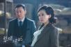 《黎明决战》一直在搞事王千源刘诗诗互相套路