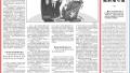 江苏企业家人民日报谈保护产权:民营企业迎春天