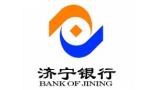 济宁市商业银行
