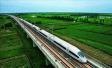 各地交通投资目标汇总超2.4万亿 铁公机项目有望加码