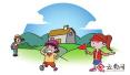 【今日视点】乡村旅游如何闯新路