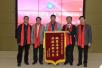 北京厦门企业商会与厦门各商(协)会会长交流座谈会在京举行