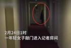 记者假装招嫖录视频