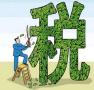 沈阳企业凭原产地证书减关税 8个月省1.86亿元