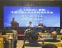 【草圣故里】全国首届怀素草书学术论坛圆满结束