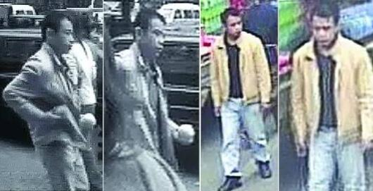 浙江第一悬案嫌犯22年后终于落网!抢160万珠宝枪杀两保安