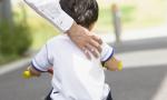 青岛发布学龄前儿童十大安全理念 小秘密要告诉妈妈