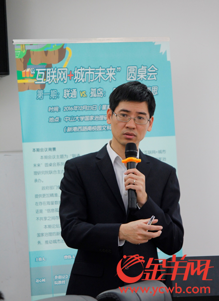 赵淦森 中山大学/华南师范大学赵淦森教授在发言