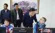 天水市委常委、副市长李晓东调研智慧校园建设情况
