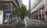南京新街口金銮巷、羊皮巷启动环境整治 道路立面出新