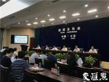 """《江苏省财政监督条例》12月上线!有你不知道的""""江苏范儿"""""""