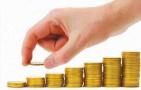 10月1日起郑州市最低工资标准上调至1720元