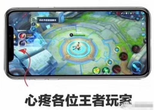 说中国人买不起iPhone X?台湾网友都听不下去了