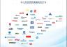55家跨国公司来山东砸钱 世界500强企业占半
