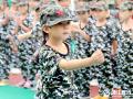 6岁新兵的入伍仪式