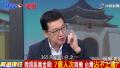 """十一全世界在""""抢""""大陆游客的钱 台湾只能瞪眼看"""