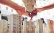 北京市住建委发布新规:配套设施没敲定房子不许卖