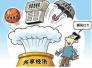 共享充电宝首现企业退出:乐电停止运营 王思聪要赌赢了?