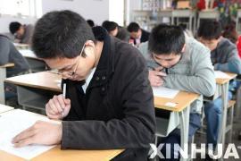 """最新版高等教育品質""""國家報告""""出爐"""