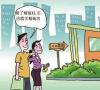 南京2020超半数精装修新房交付 优质房需加强监管