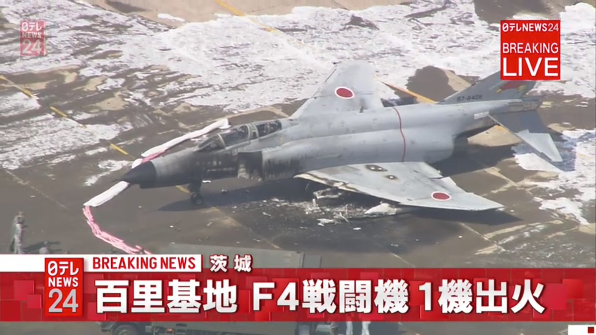 日本战机突然冒出火球