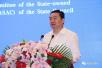 国资委党委书记谈央企:48家进入世界500强