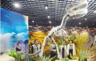 沈阳特色植物齐聚园林植物科普馆 游客可免费参观