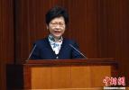 林鄭月娥發表香港家書:關注特殊群體社會福利