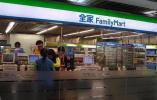"""日本这巨头关掉664家店 却想靠中国""""养活""""?"""