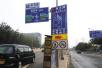 """北京试点拥堵路段""""拉链式""""交替通行 抢行司机将被罚100元"""