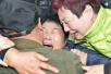 唐山公安局登记96小时后 失散29年母子终相见