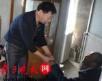 宿迁男子到南京寻9旬老人 感念30年前照顾之恩