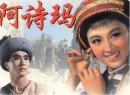 中国费雯丽抑郁疯癫去世
