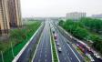 """拒绝挖了又挖,杭州拱墅提出道路""""最多挖一次"""""""