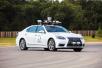 丰田进一步测试无人驾驶汽车:建立危险驾驶场景
