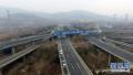 济青高速改扩建8处封闭施工 工业北快速路或