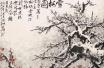 关山月诞辰105周年,纪念作品展在国家博物馆举行