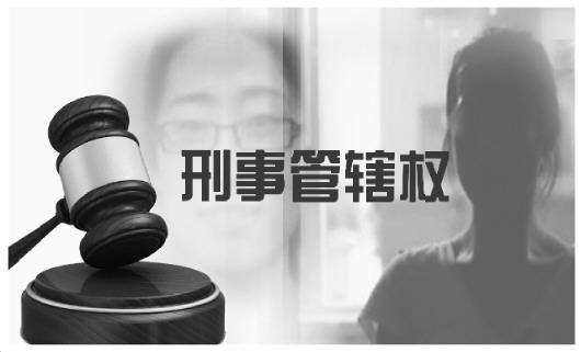 专家谈江歌遇害案:中日两国均有刑事管辖权