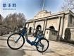 小蓝单车创始人反思