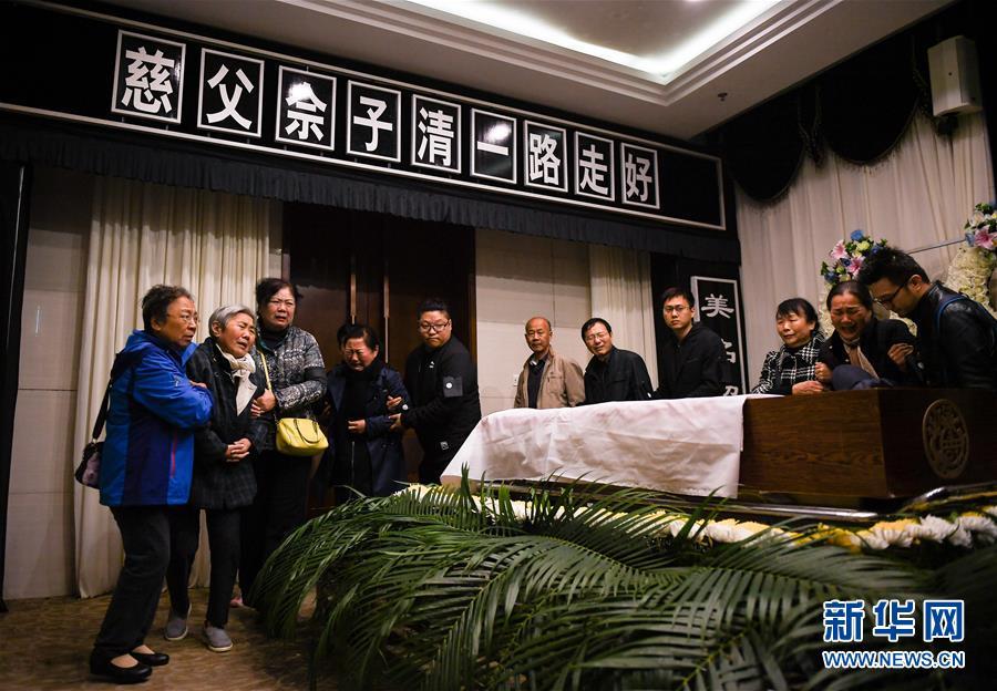 南京大屠杀幸存者不足百人