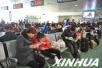 济南铁路局更名为中国铁路济南局集团有限公司