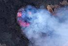 火山熔岩形成笑脸