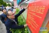 泰安纪委通报4起扶贫领域腐败和作风典型问题
